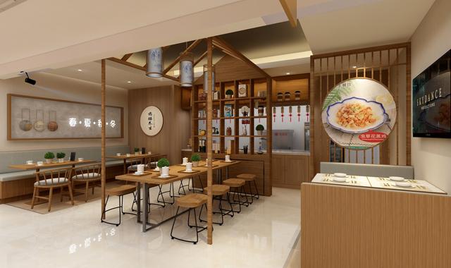 禧善堂yabo亚博网站铺店铺形象,装修设计展示,中国风养生餐厅